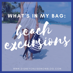 What's In My Bag: Beach Excursions